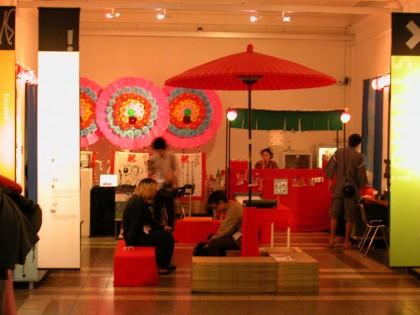 Ars Electronica   the IAMAS school of Japan